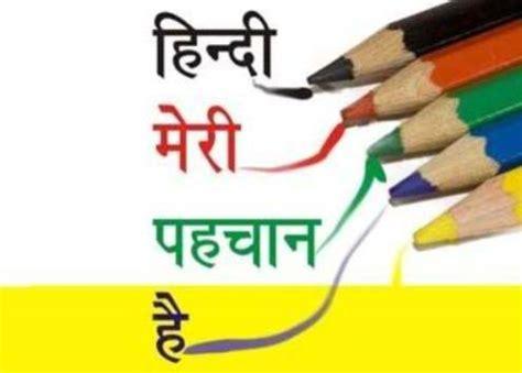 Short essay on funfair in hindi