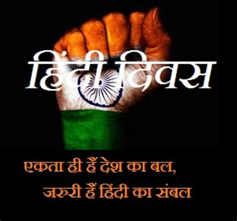 short essay on independence day in 150 words hindi 1000
